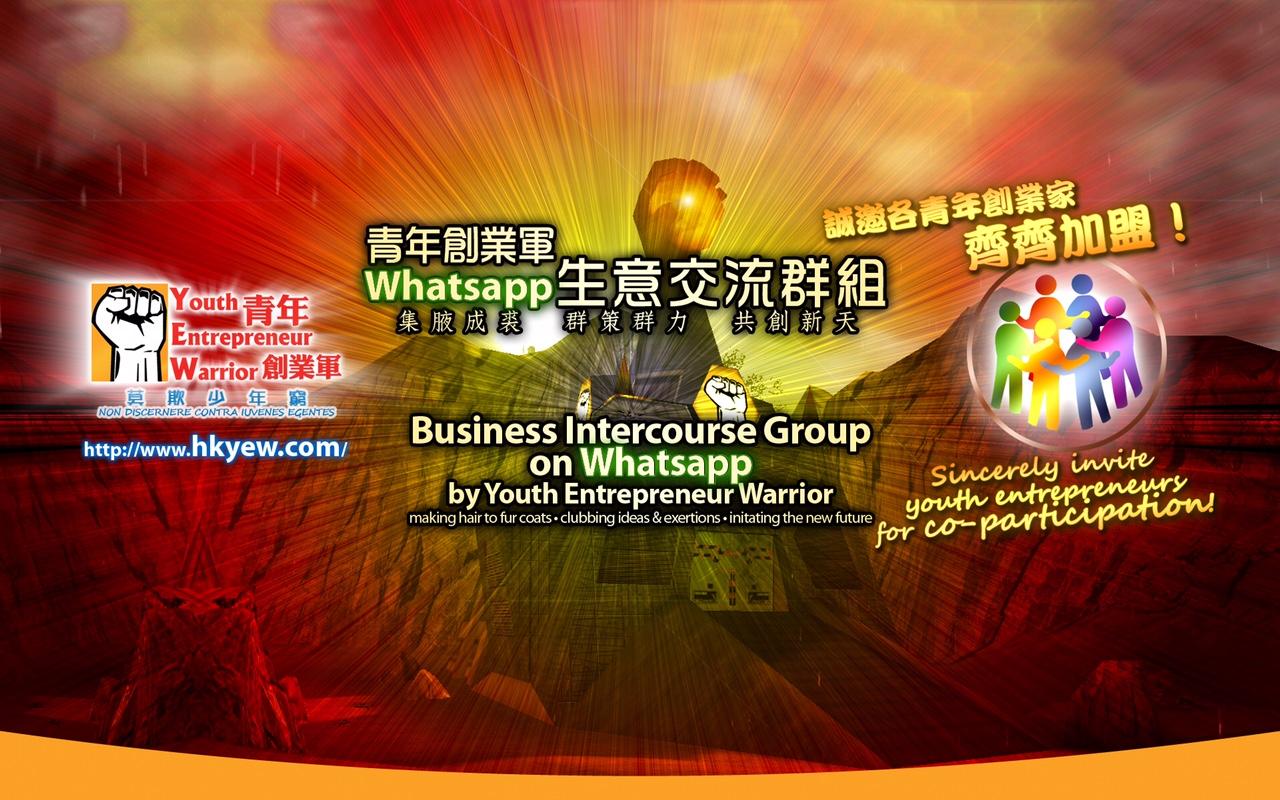 愈來愈多來自不同範疇的青年創業家及Startups加入其中,每天一同大談創業經及心得經驗、分享最新的創業資訊(如創業故事、中國內地創業機遇、創業支援或基金等資料相互交流分享) 及 發展有可能的生意合作機會