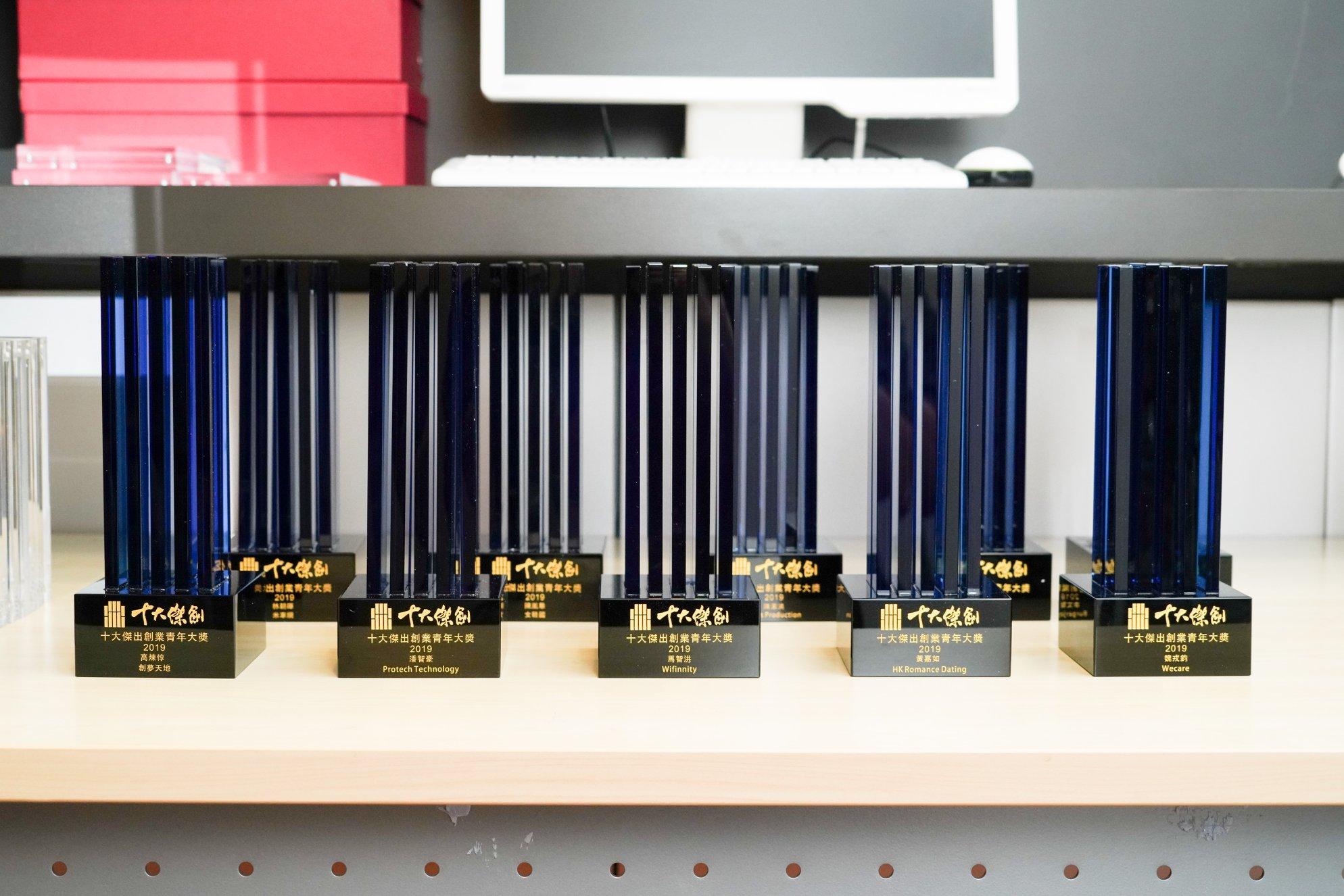 第一屆《十大傑出創業青年選舉》獲獎人獎座