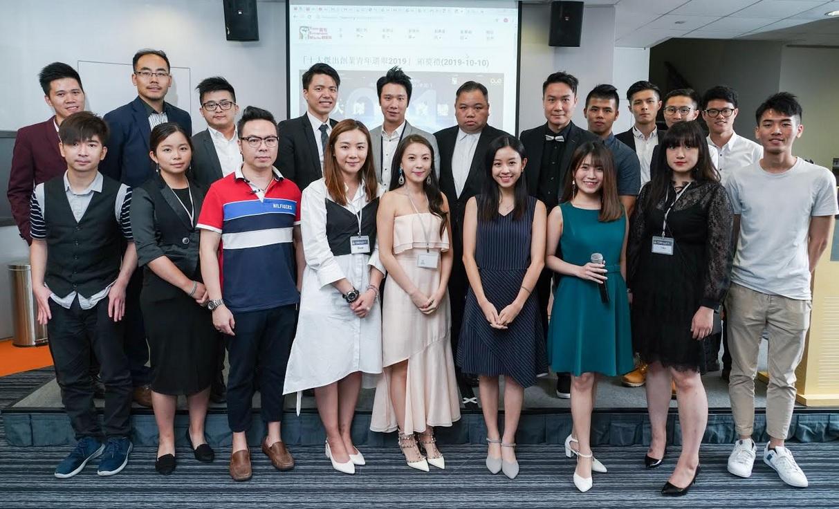 第一屆《十大傑出創業青年選舉》勞苦功高的籌備委員會及幫手