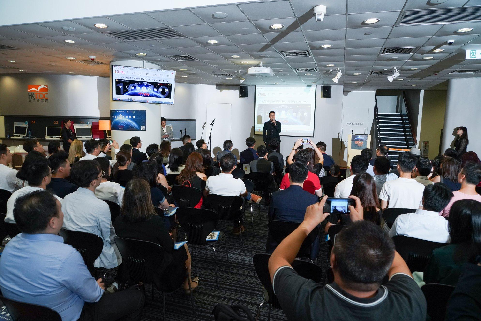 首屆香港《十大傑出創業青年選舉》頒獎禮隆重舉行: 十大傑創主席傅鋒榮 Instant