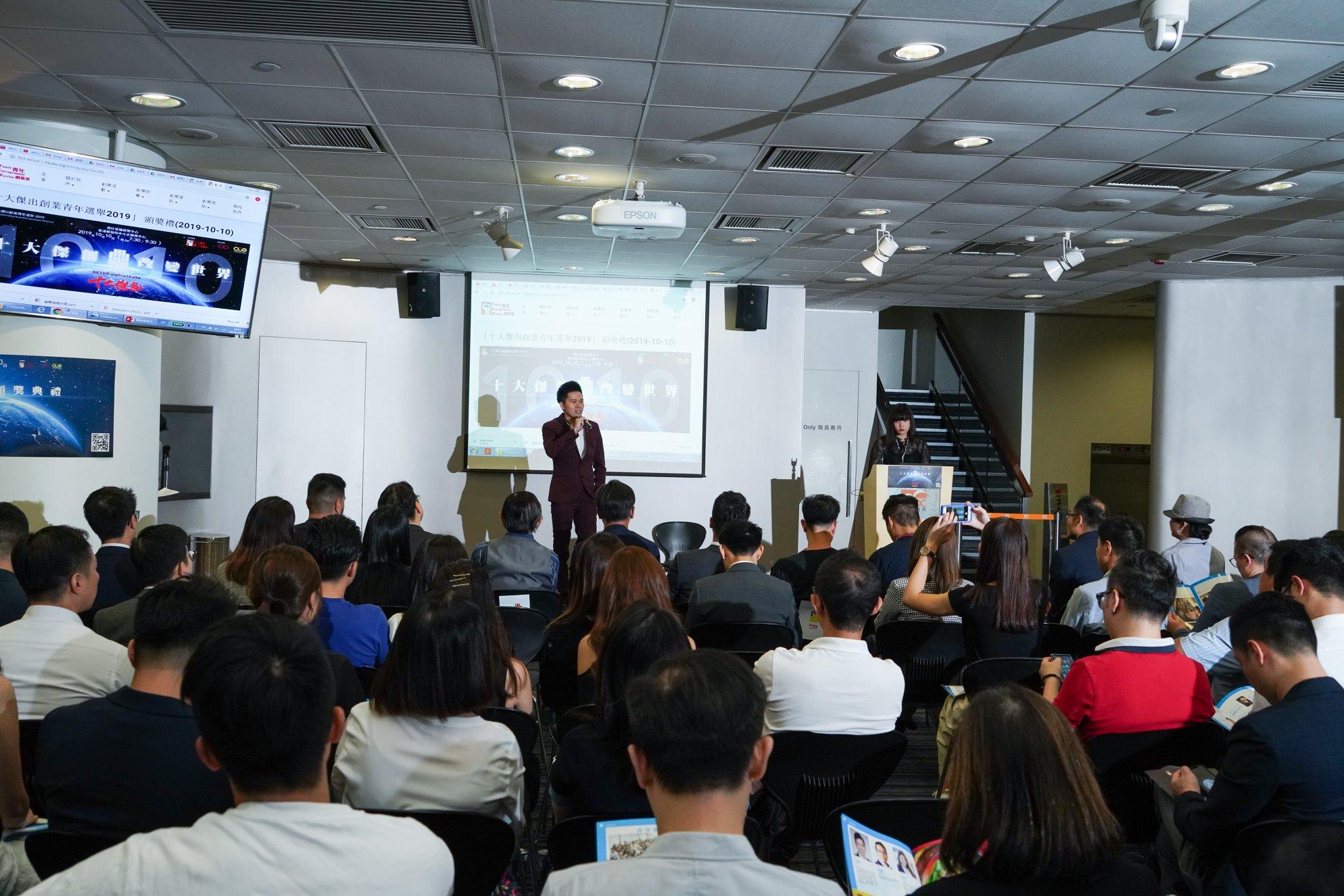 首屆香港《十大傑出創業青年選舉》頒獎禮隆重舉行: 青年創業軍創辦人溫學文