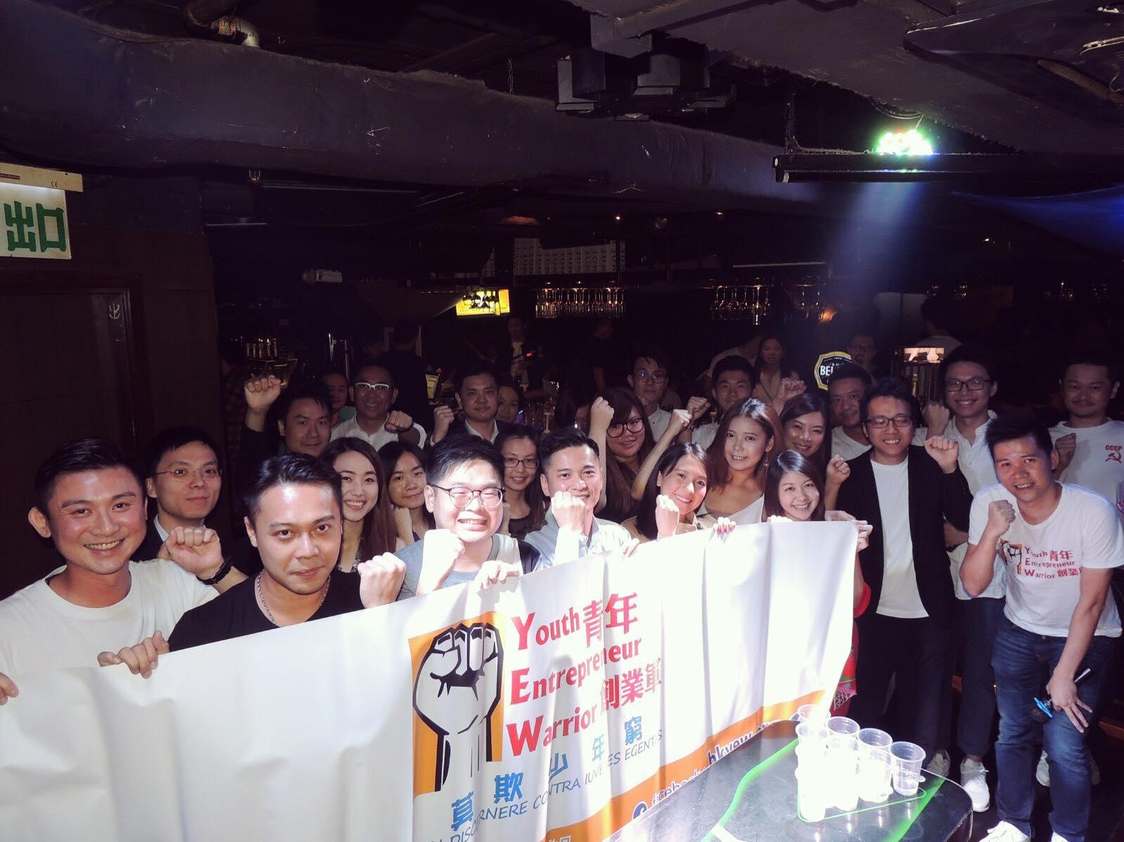 全新亮麗的「青年創業軍」:踏入2019全新的年,青年創業軍一班創業大軍,希望能以更快的速度,凝聚我們這班創業青年的力量,為香港帶來具體的經濟進步,並注入年輕的創意及無限動力。